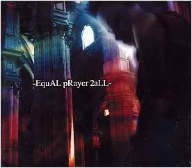 File:Ayabie - Equal Prayer 2 All.jpg