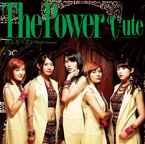 C-ute_-_The_Power_lim_A.jpg