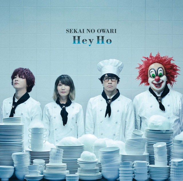 SEKAI NO OWARI - Error Lyrics Terjemahan lyrics kanji terjemahan indonesia english translation watch official MV YouTube Track #1 album 'Lip'