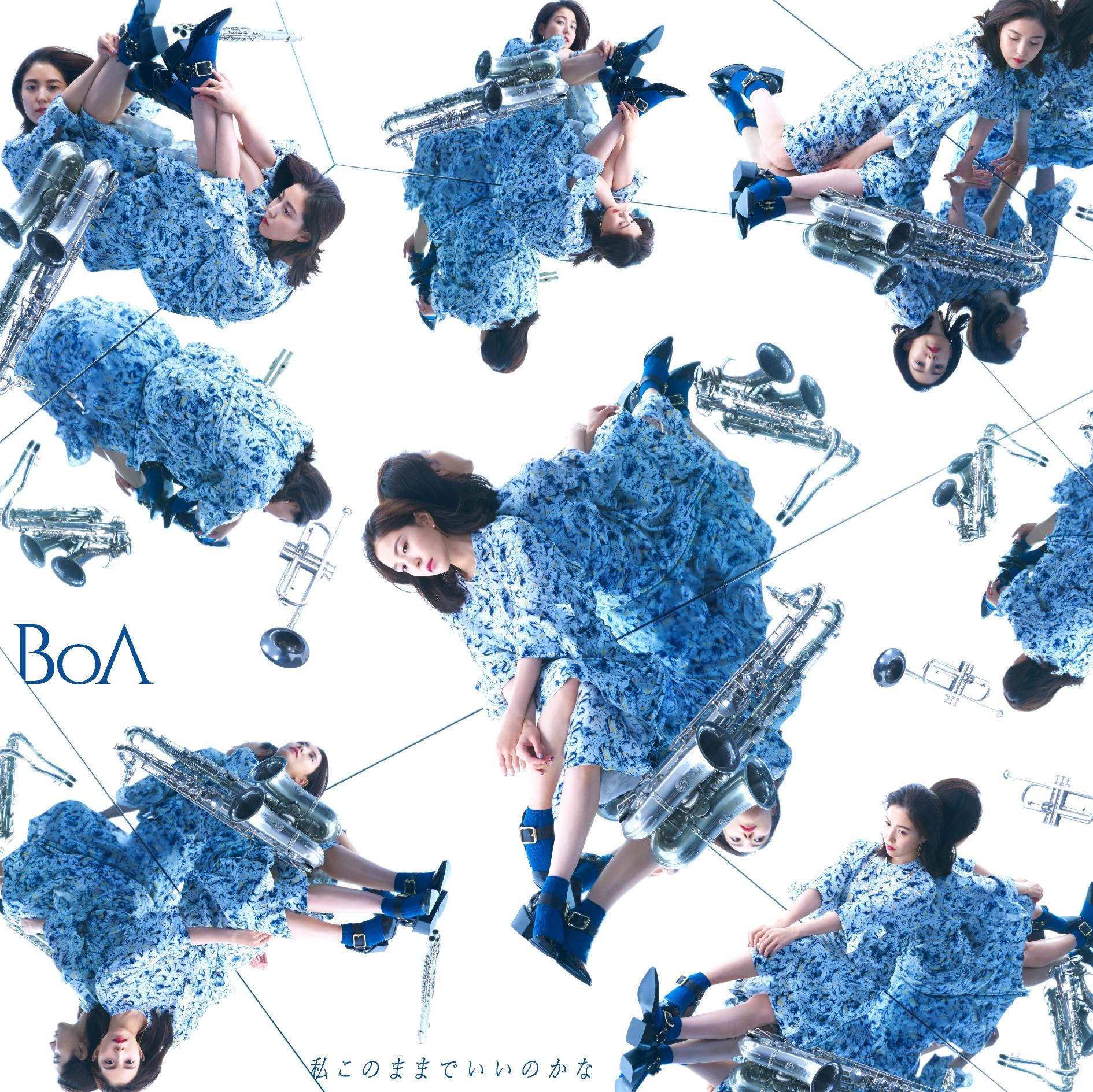 BoA_-_Watashi_Kono_Mama_de_Ii_no_Kana_CD