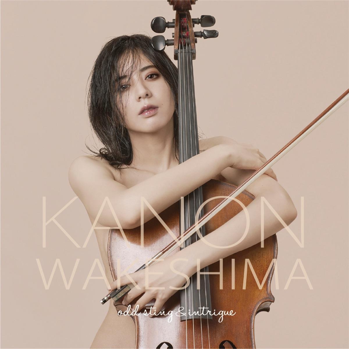 Image of Kanon Wakeshima - odd sting & intrigue