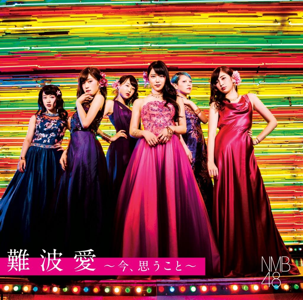 NMB48_-_Namba_Ai_Lim_Type-M.jpg