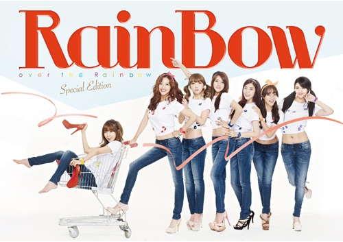 File:over the rainbow cd+dvd a.jpg