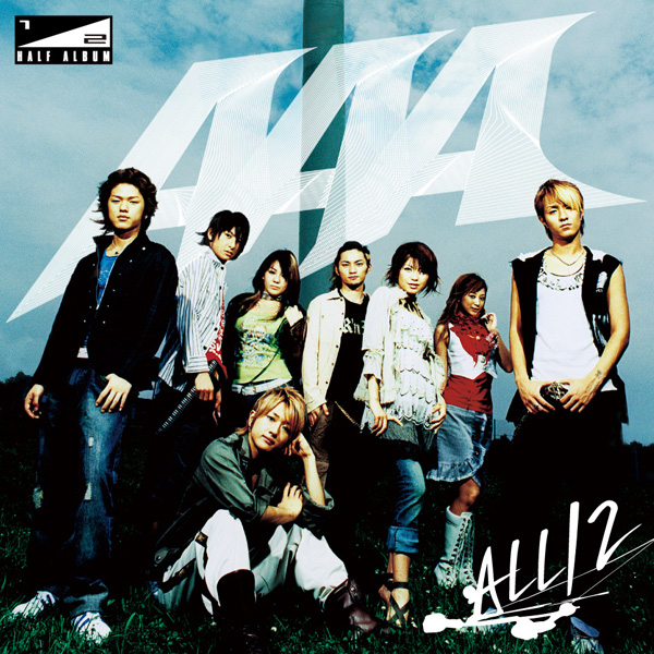 File:AAA - ALL-2 CD.jpg