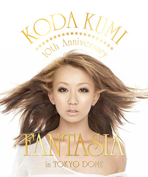 File:Koda Kumi 10th Anniversary Live CD.jpg