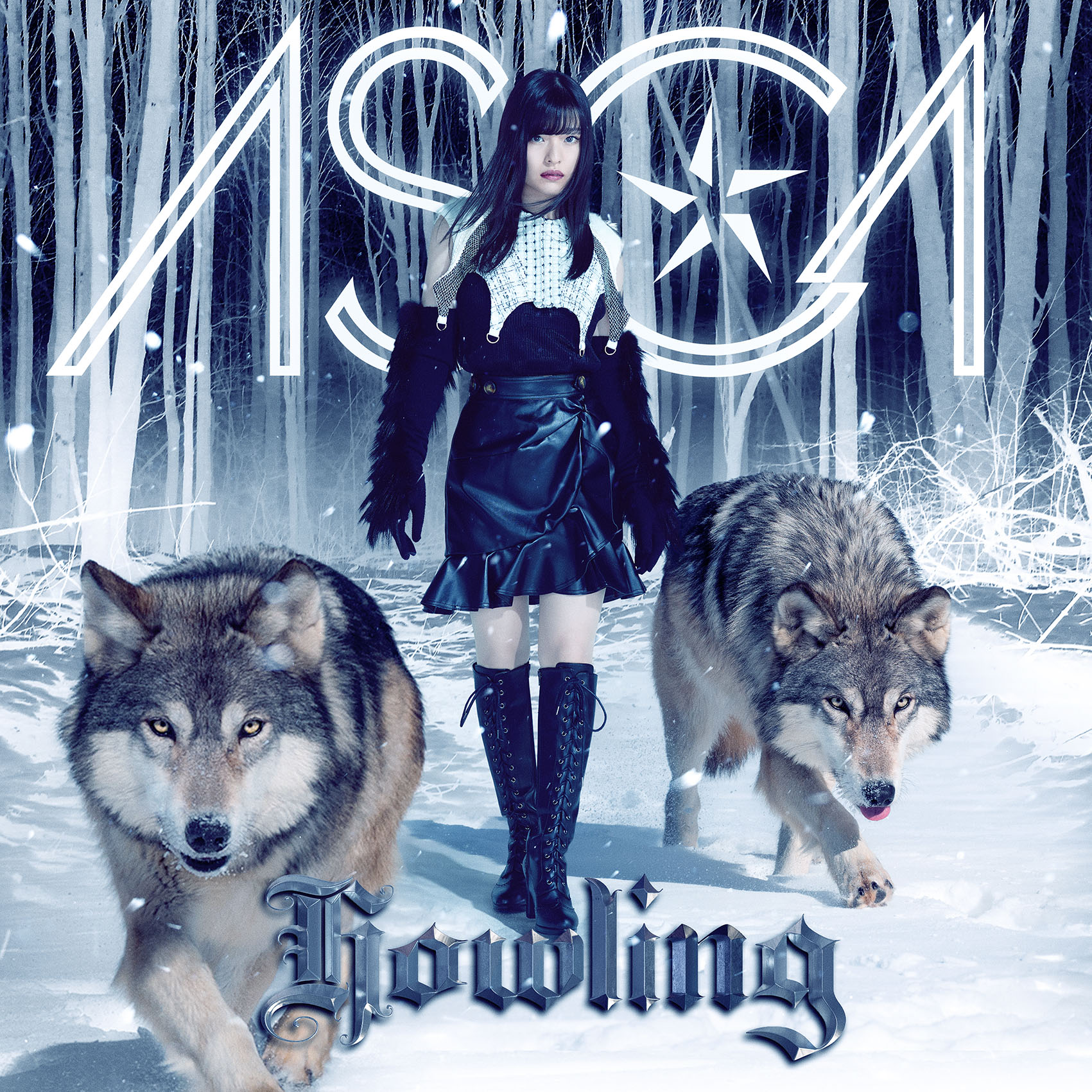 Image of ASCA - Howling