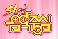 Show! Music Core.png