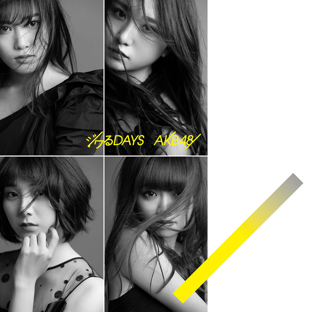 AKB48 - Jiwaru DAYS (ジワるDAYS) detail single cd dvd member selected watch official mv youtube lyrics kanji romaji indonesia english translation