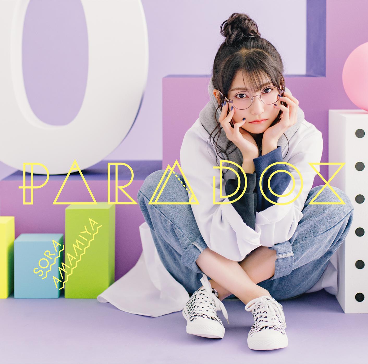 Image of Amamiya Sora - PARADOX