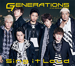 File:Sing It Loud by Generations One Coin.jpg