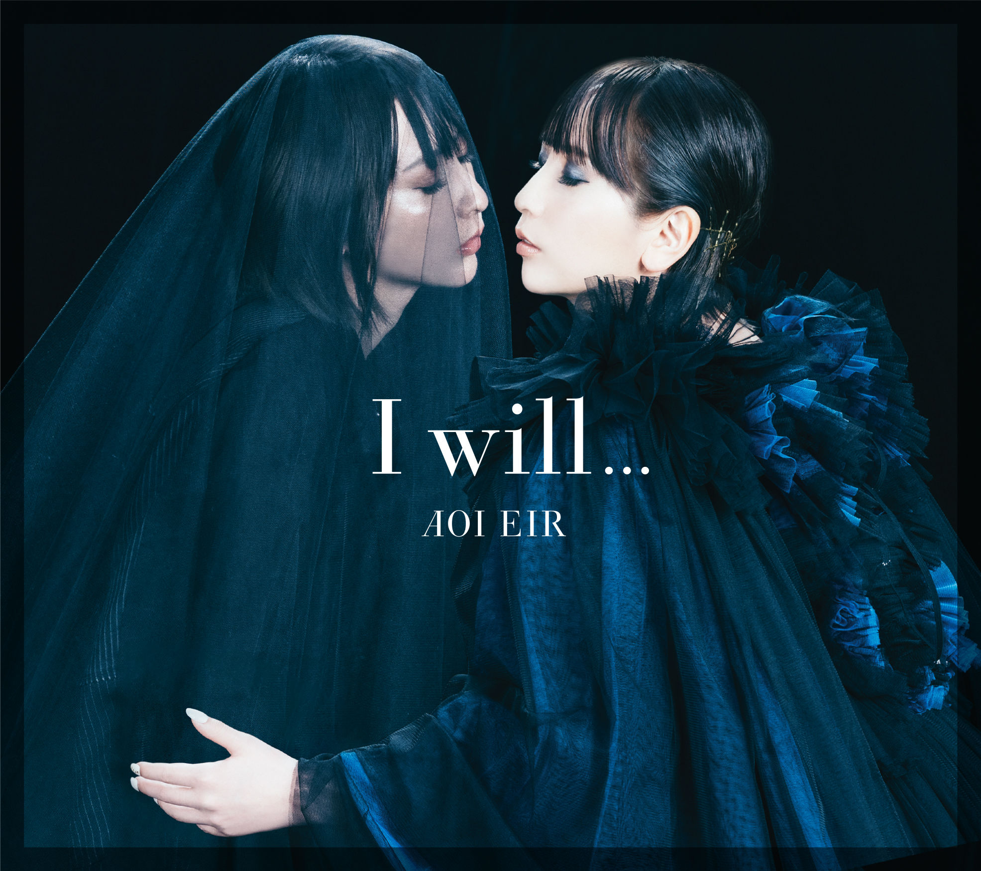 Image of Aoi Eir - I will...
