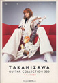 TAKAMIZAWA GUITAR COLLECTION 300