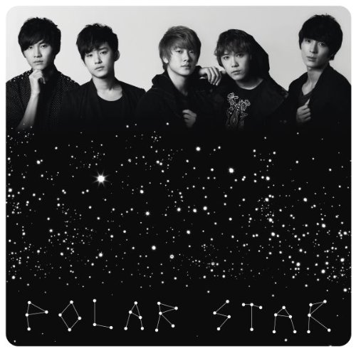 File:FTISLAND - Polar Star Limited A.jpg