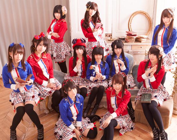 File:Afilia Saga East - Koi No Wizard Hyakunensenso.jpg