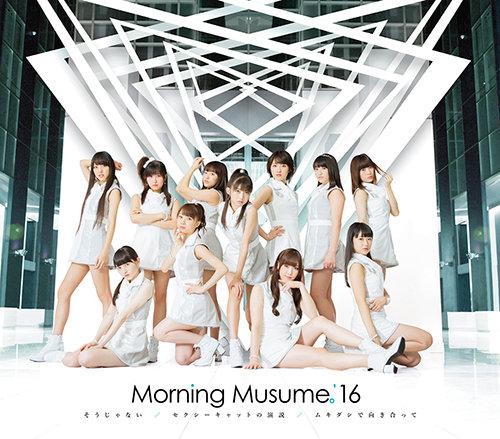 Morning_Musume_-_Sexy_Cat_no_Enzetsu_Reg