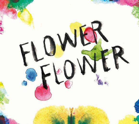 FLOWER_FLOWER_-_Mi_DVD.jpg