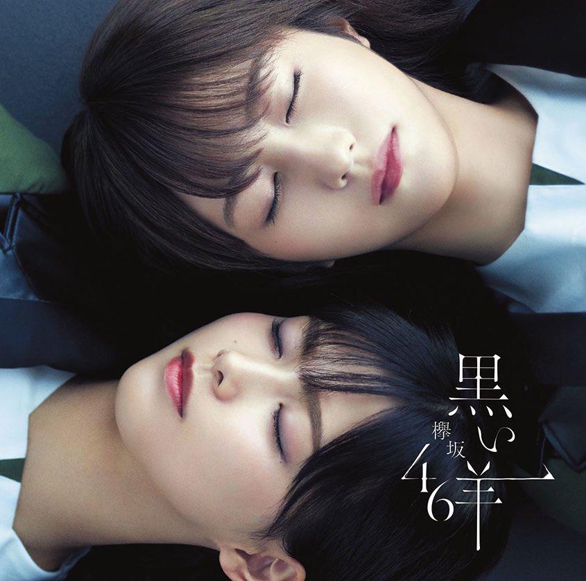 Keyakizaka46 - Heel no Takasa (Ketinggian Heel) Lyrics Terjemahan