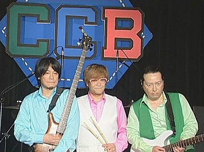 b c c: