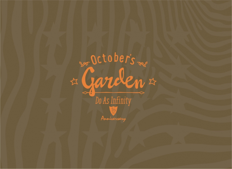 File:Do As Infinity 16th Anniversary ~October's Garden~.jpg