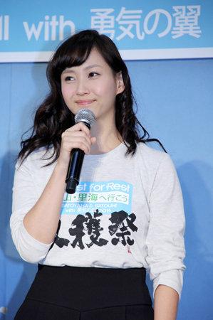 Fujimoto Miki Generasia