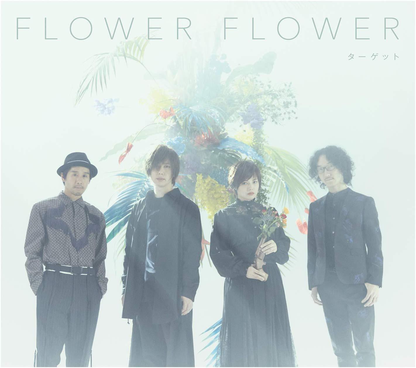 Image of FLOWER FLOWER - Target