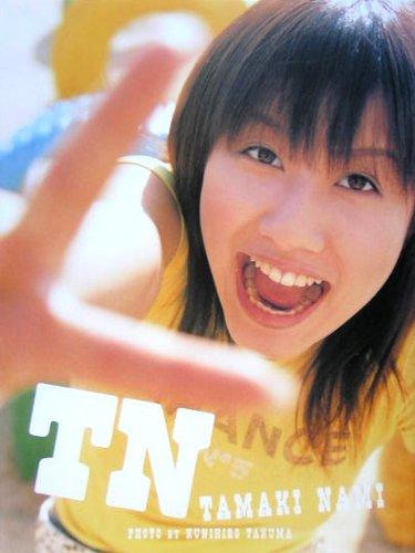 Nami Tamaki - Lady Mind  Tamaki_Nami_-_TN