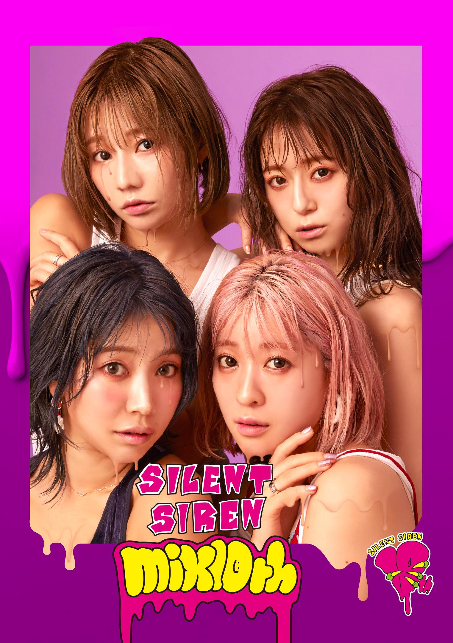 Image of SILENT SIREN - mix10th
