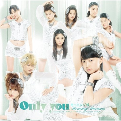File:Only You (Morning Musume) C.jpg