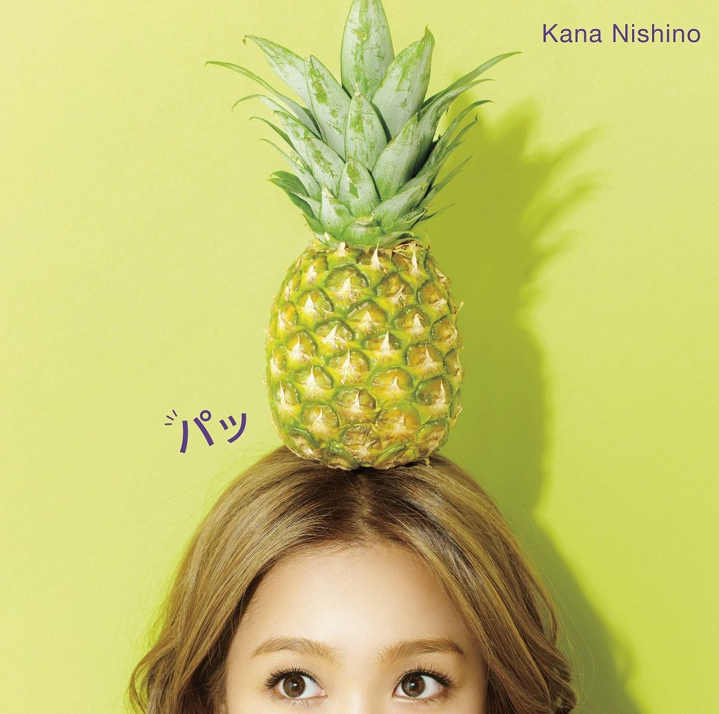 "Kana Nishino >> Album ""LOVE it"" - Página 2 Nishino_Kana_-_Pa_lim"
