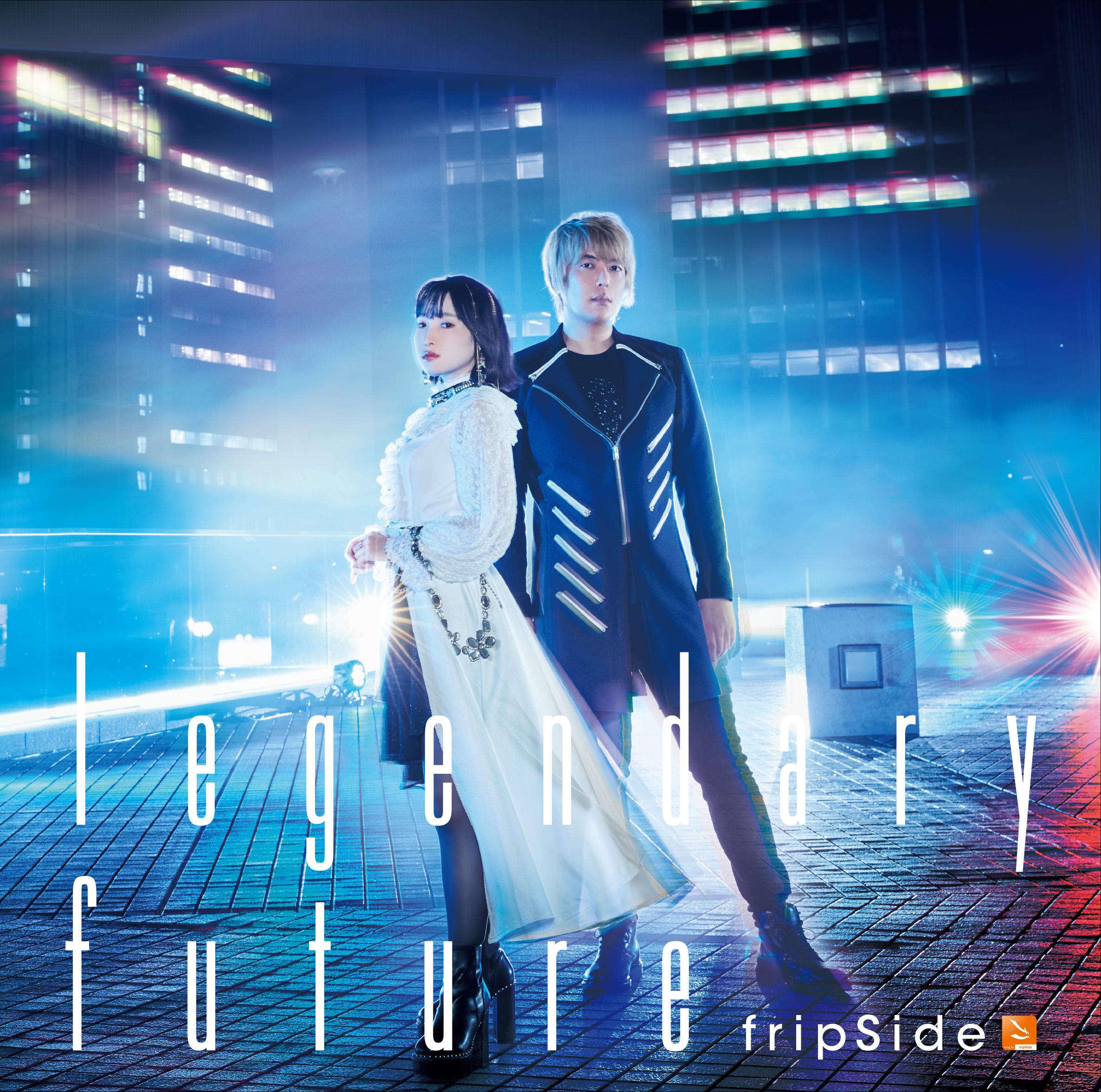 Image of fripSide - legendary future