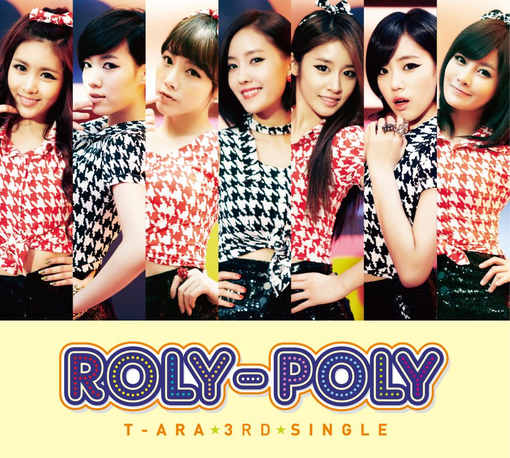 roly poly 2012 02 29 roly poly japanese ver コジンマル