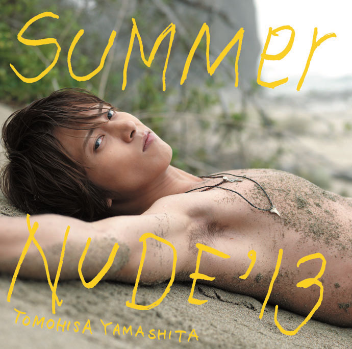 File:Summer Nude by YT (Regular Edition).jpg