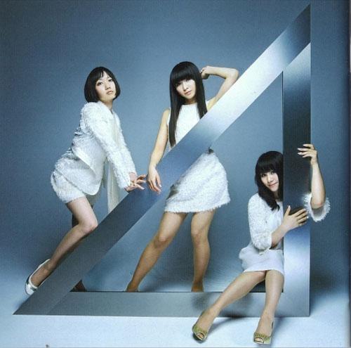 File:Triangle promo.jpg
