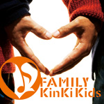File:KinKi Kids - Family lim.jpg
