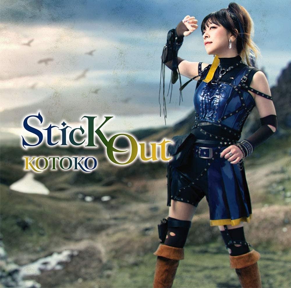 Image of KOTOKO - SticK Out