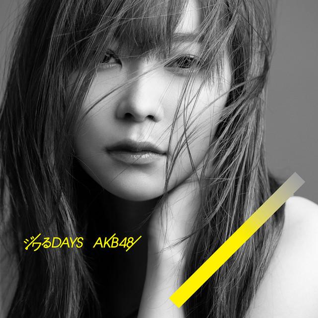 AKB48 (Sashihara Rino) - Watashi Datte Idol! (Lyrics+Terjemahan) | graduation song