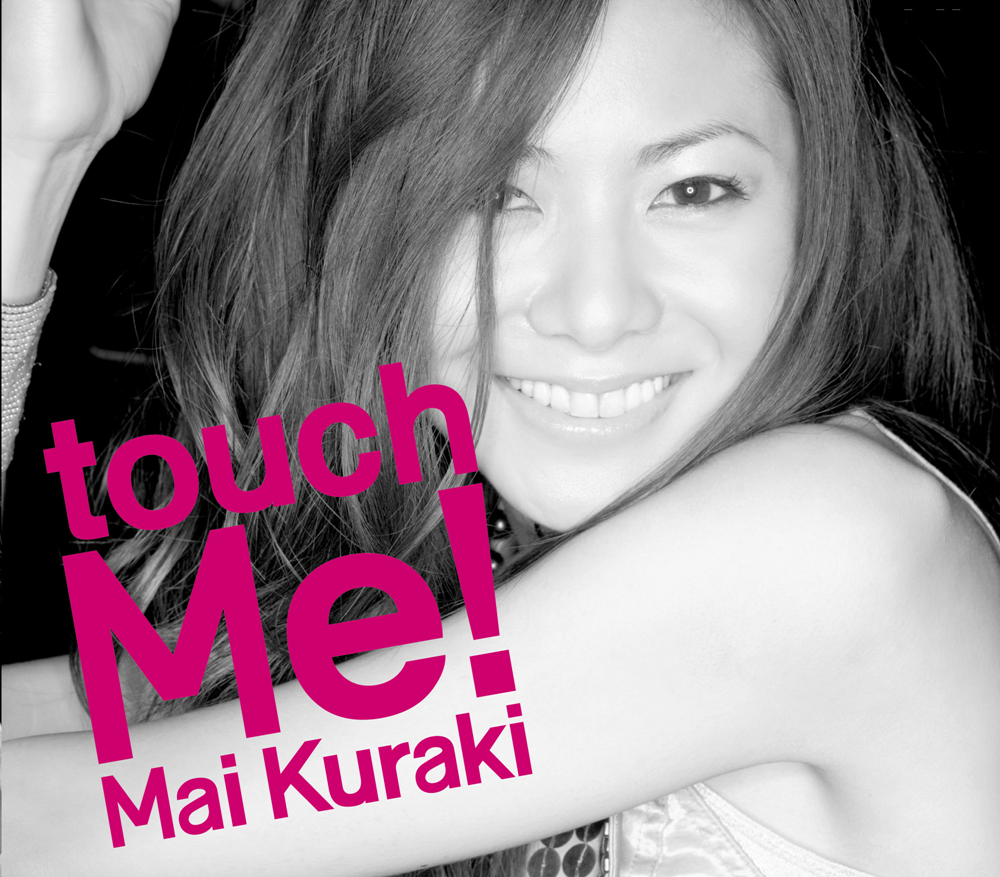touch me картинки