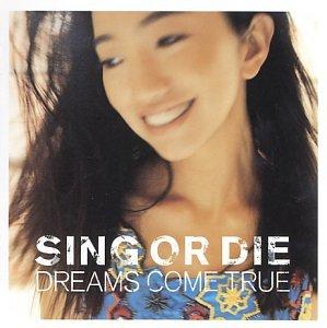 Dreams come true - 3 7