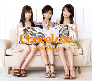 Mail_no_Namida_regular_C.jpg (320×281)