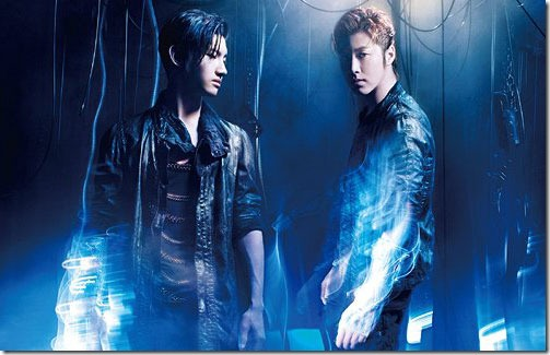 File:Tohoshinki - Android (Promotional).jpg