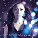 File:Mai Kuraki - Over the Rainbow FC.jpg
