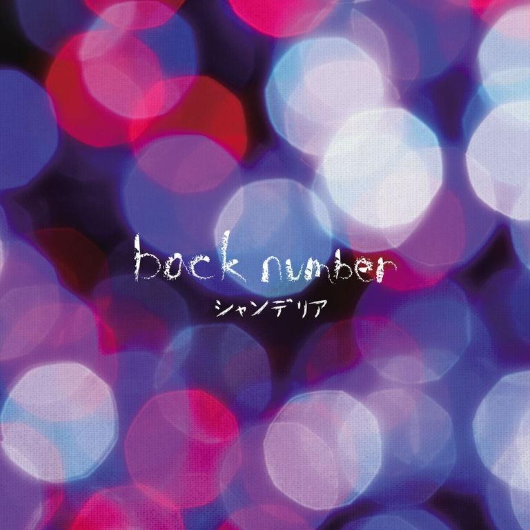 back_number_-_Chandelier_RG.jpg