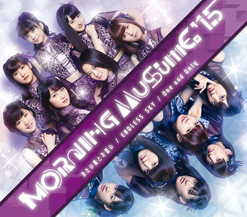 File:Morning Musume - ENDLESS SKY Reg B.jpg