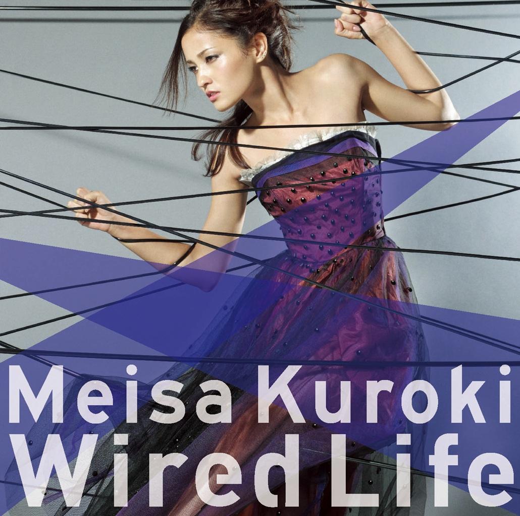 Meisa kuroki wired life