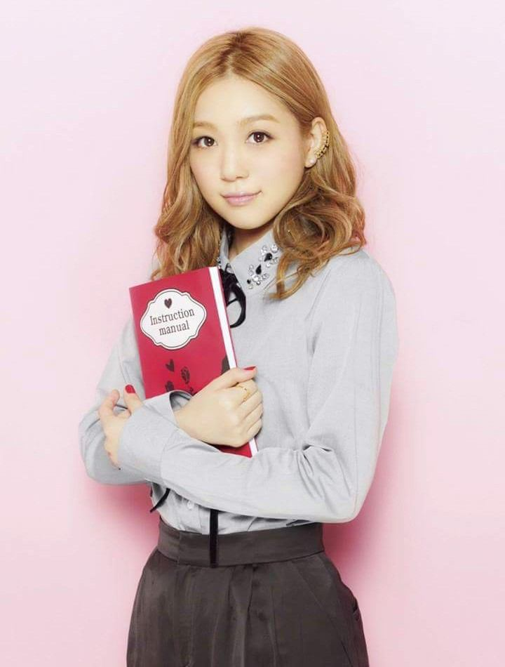 nishino kana if