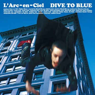File:DIVE TO BLUE (12cm).jpg