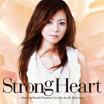 File:Mai Kuraki - Strong Heart (FC).jpg