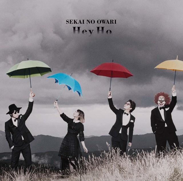 SEKAI NO OWARI - Hey Ho Lyrics Terjemahan