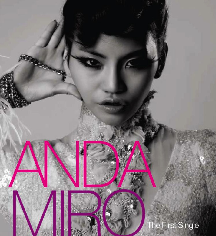 "R.Tee x Anda (Ex-Andamiro) >> Single ""What You Waiting For"" Malgo"