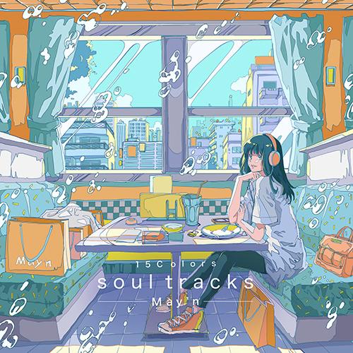 Image of May'n - 15Colors -soul tracks-, -unplugged-, -nu skool-